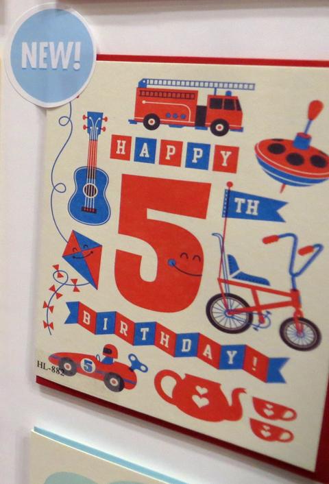 Hello!Lucky's 5th birthday card