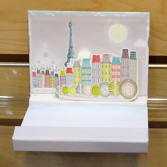 Up With Paper Paris Pop-Up Notepad