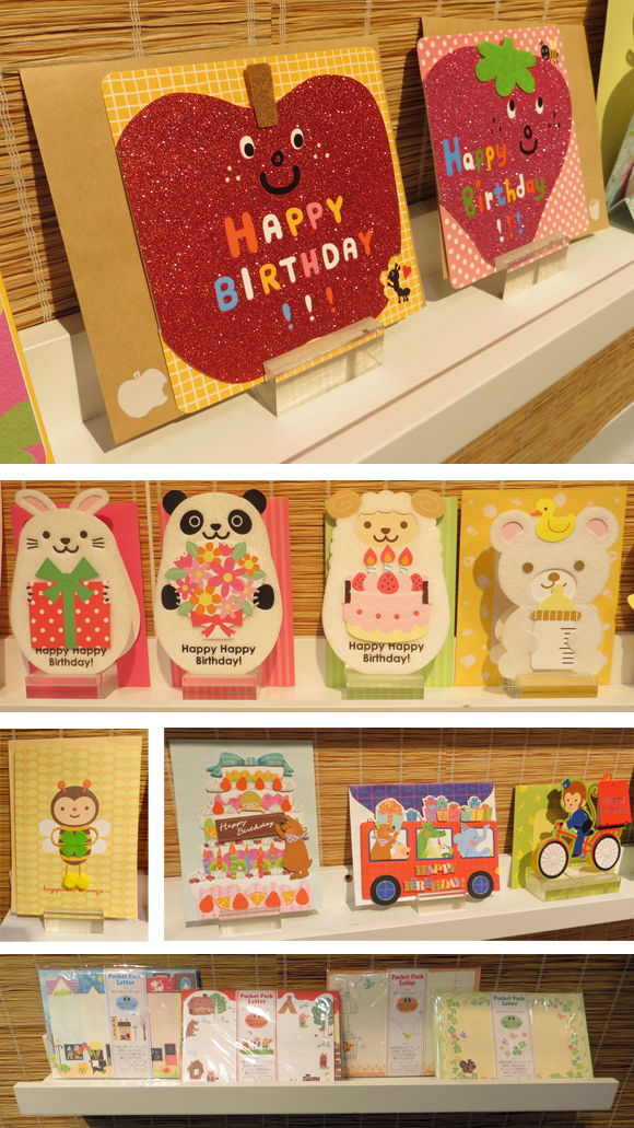 Ginko Papers kids' cards and stationery